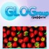 GLOGroup - Граффити В контакте