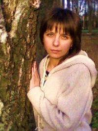 Юля Заводцова, 29 августа , Клинцы, id107654009