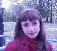 Виктория Клейнос, 9 октября , Екатеринбург, id122309571