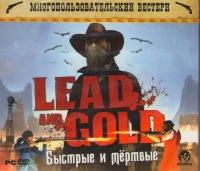 Lead And gold, 3 марта , Москва, id123302312