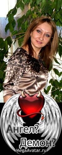 Мария Старинчикова, 11 ноября , Кемерово, id42134369