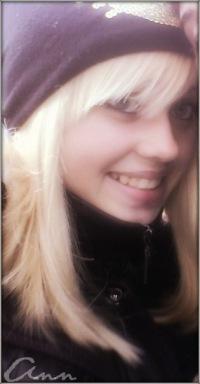 Анжелина Эстомина, 9 декабря , Херсон, id103186662