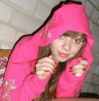 Таня Сайфулина, 3 января 1992, Смоленск, id49126363