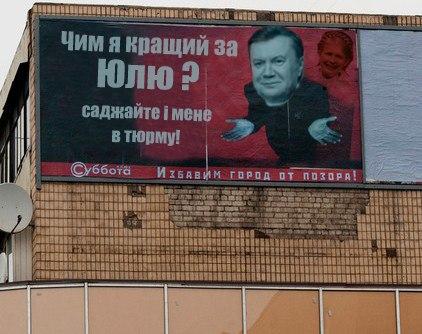 Кокс и Квасьневский покинули Раду, назвав крайние сроки принятия закона для лечения Тимошенко - Цензор.НЕТ 3375