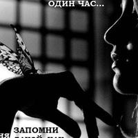 Куннэй Анисимова, 1 января , Саскылах, id223395362