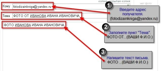 Как отправить заказ натяжной потолок г казань мастер уют - 2e