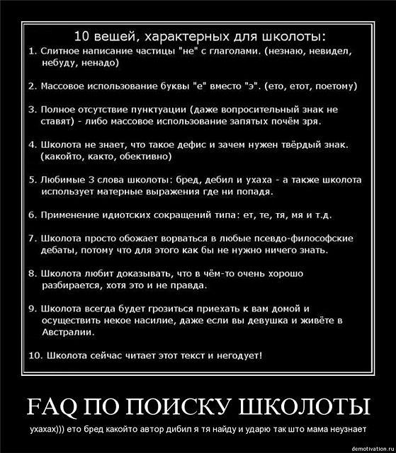 http://cs11115.vkontakte.ru/u19567311/124096228/y_a5125e38.jpg