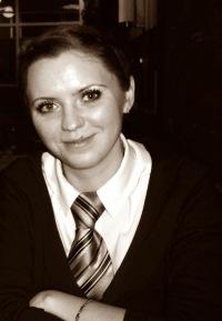 Оксана Войлокова, 31 мая 1991, Губкин, id53310593