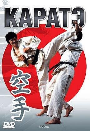 В Японию карате попало с острова Окинава в конце XIX века.