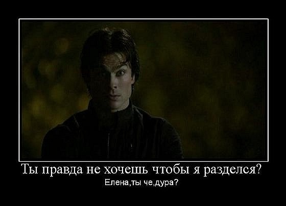 http://cs11115.vkontakte.ru/u90846081/128648294/x_7c951b77.jpg