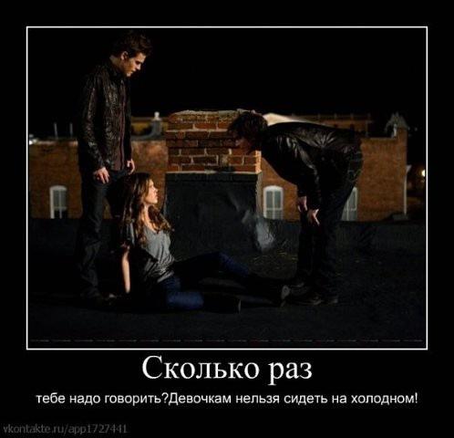 http://cs11115.vkontakte.ru/u90846081/128648294/x_dea7fbb5.jpg