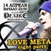 ★♥★ LOVE METAL NIGHT ★♥★