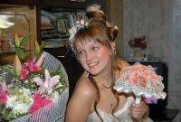Nadejda Bukir, 26 февраля 1986, Одесса, id122946754