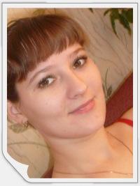 Татьяна Колесникова, 8 декабря , Бузулук, id137359357