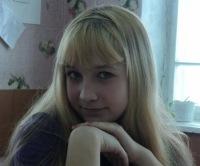 Мариночка Алёшкина, 31 августа 1998, Ульяновск, id137449274