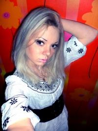 Лилия Высоцкая, 11 марта , Донецк, id155796021