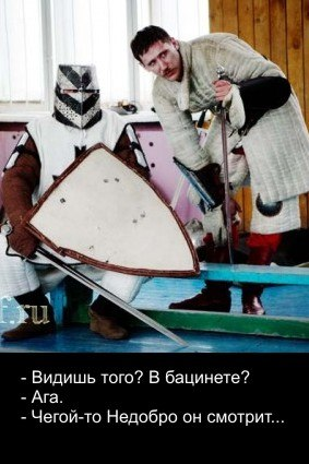Историческое Фехтование, ВИСК Северный Волк