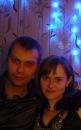 Елена Зайченкова фото #16