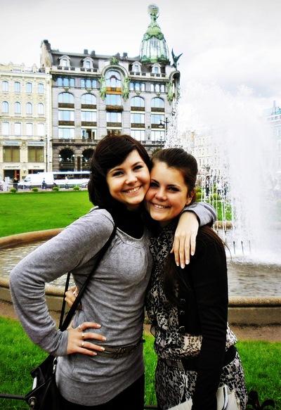 Albina Safina, 30 сентября , Санкт-Петербург, id56457502