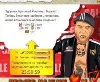 Иван Дулин, 10 марта , Санкт-Петербург, id169542233