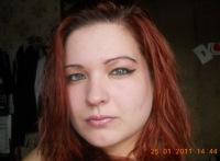 Вероника Рязанова, 28 июля 1987, Волгоград, id98076608