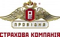 Limited Company Rosgosstrakh (Rosgosstrakh Ltd. Росгосстрах.  Общество с ограниченной ответственностью.