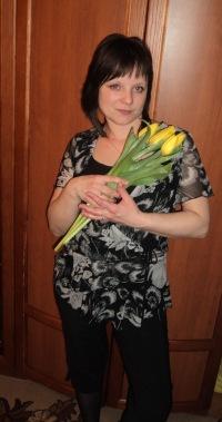 Лена Сергеева, 22 октября 1976, Ногинск, id168046869