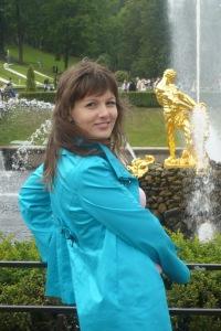 Наталья Айдарова, 21 мая 1983, Балашиха, id32836290