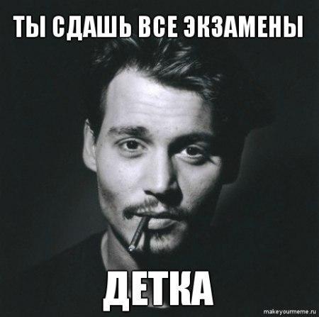 http://cs11118.userapi.com/v11118471/fe7/alNjkTiJ6H8.jpg