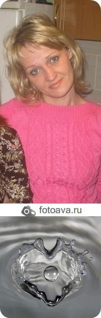 Галина Балашова(дмитриева), 21 октября 1976, Череповец, id152397554