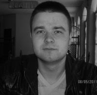 Юра Литвин, Тернополь