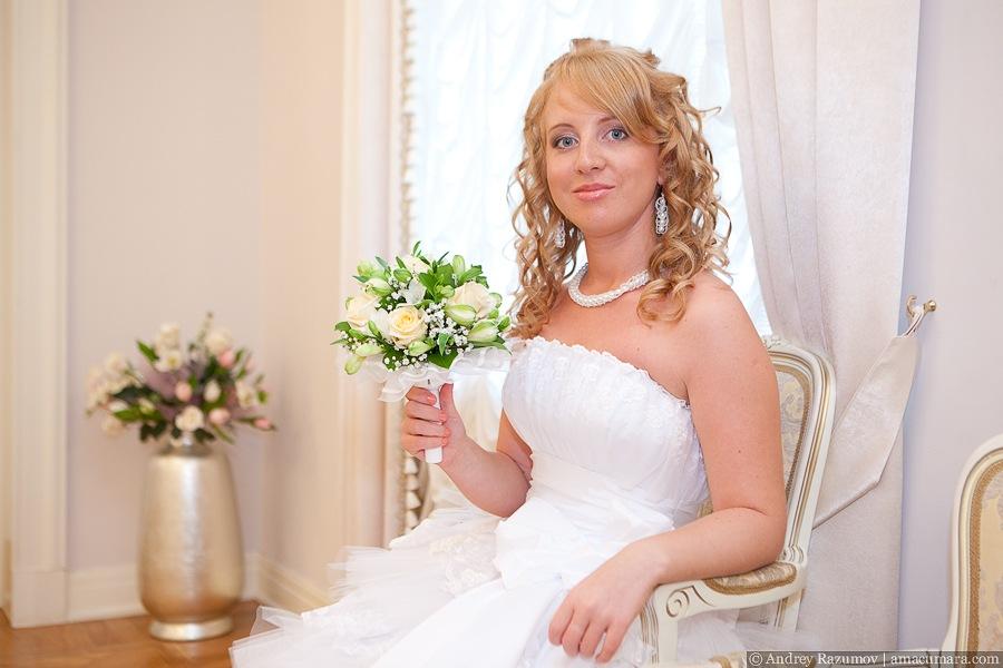 wedding свадьба осень