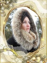 Ирина Мартынова, 4 декабря 1973, Евпатория, id94485164