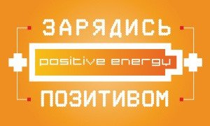 http://cs1112.vkontakte.ru/u6143412/7737148/x_06611769.jpg