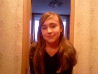 Лена Васькина, 9 июня 1995, Москва, id7398101