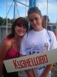 Татьяна Нартова, 24 июня 1994, Челябинск, id145160382