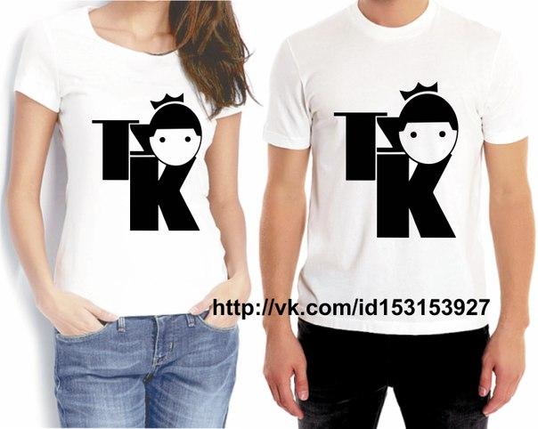 Магазин футболок с надписями в Кудымкаре