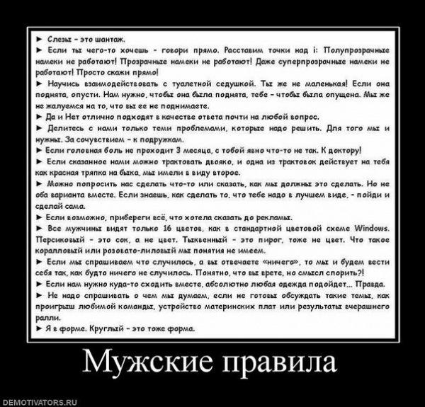 http://cs11120.vkontakte.ru/u2267241/-14/x_09abf415.jpg