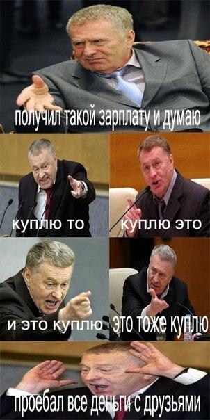 Новости украины факты тсн