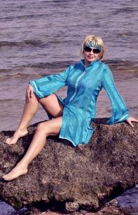 Татьяна Масальская(геращенко), 21 июля 1982, Беляевка, id126253143