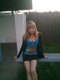 Анастасия Моховиченко, 11 февраля 1993, Гомель, id130785863
