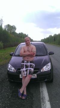 Денис Изынбаев, 9 января 1986, Екатеринбург, id162260247