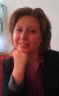 Александра Юсимова, Nürnberg