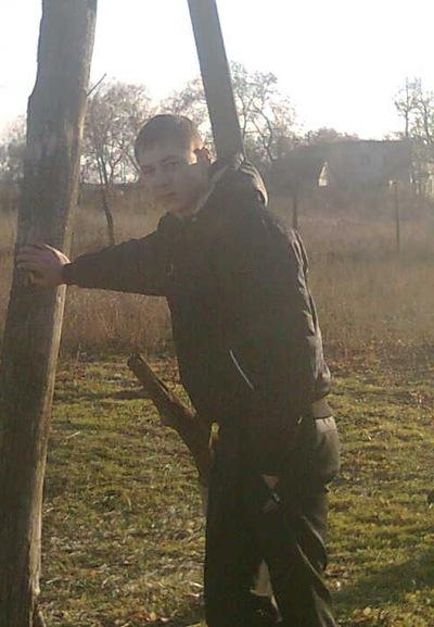 Серый Огнистый, 10 мая , Николаев, id158964135