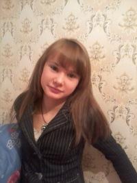 Кристина Закревская, 22 августа 1995, Симферополь, id117868848