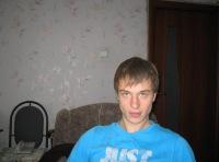Виктор Немирко, 18 февраля 1989, Минск, id120781669