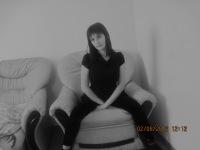 Уляна Романюк, 3 мая 1995, Тверь, id145544363