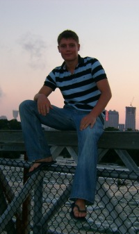 Андрей Андрощук, 8 июня 1988, Харьков, id150323153