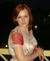Ирина Перевозчикова
