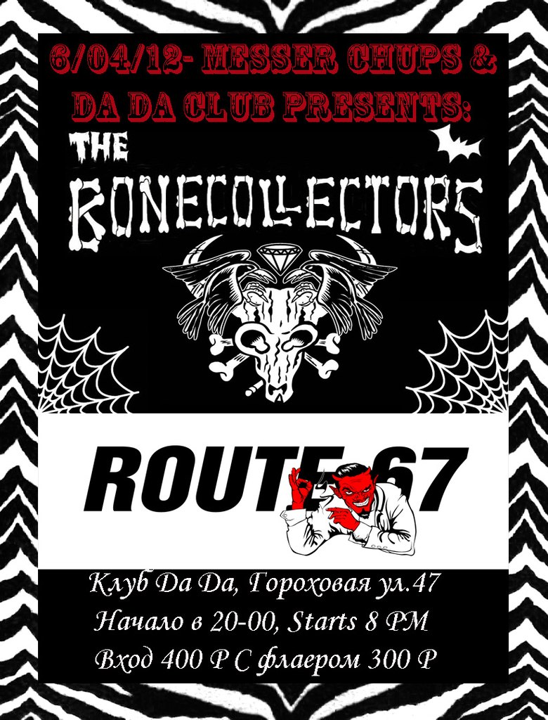 06.04 - The BONECOLLECTORS & ROUTE67